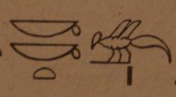 L16 sign from Maspero's publication of the pyramid texts, *Recueil de Travaux* 12, p. 13.